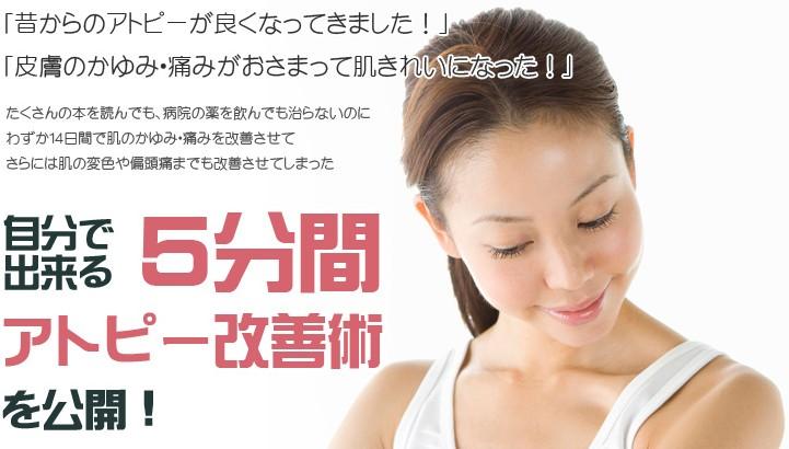 2010y10m04d_151551671.jpg